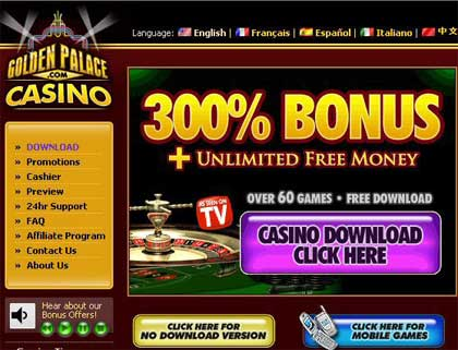 hoyle casino 98 cheat codes
